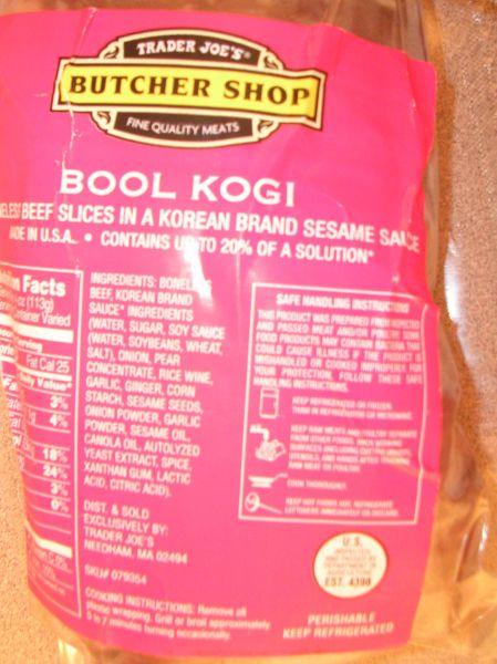 Bool Kogi